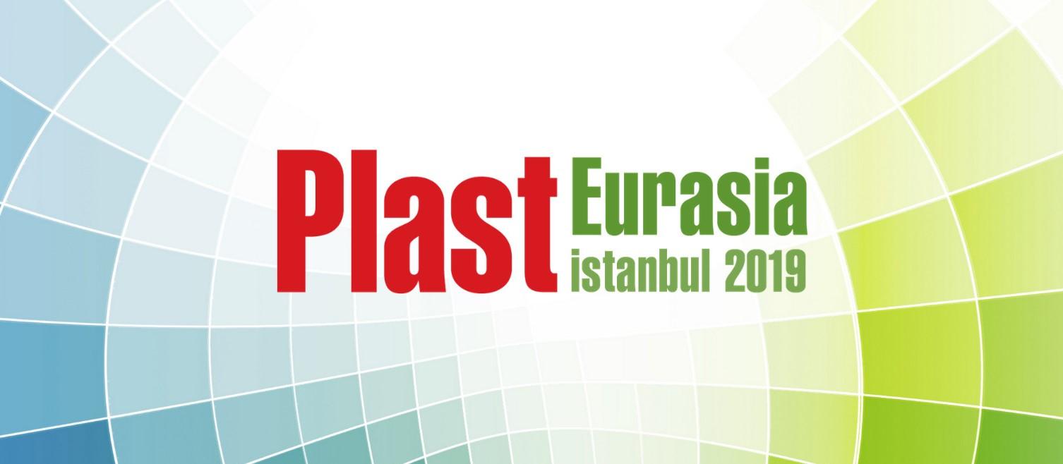 """نتیجه تصویری برای نمایشگاه Eurasia plast ترکیه"""""""